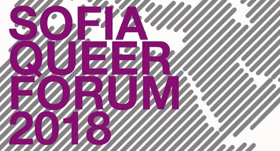 Sofia Queer Forum