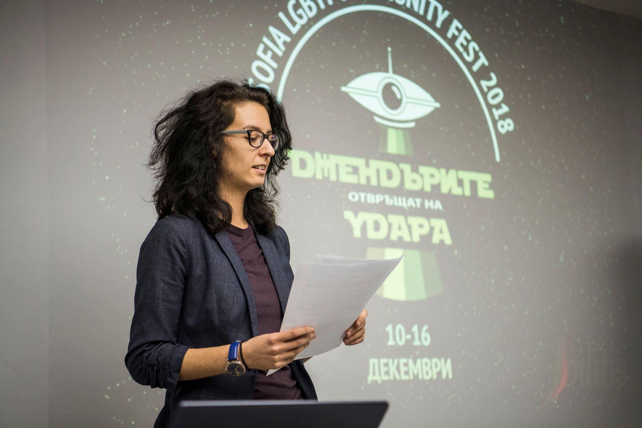 Глория Филипова за Sofia LGBTI Community Fest: празнуваме многообразието в общността